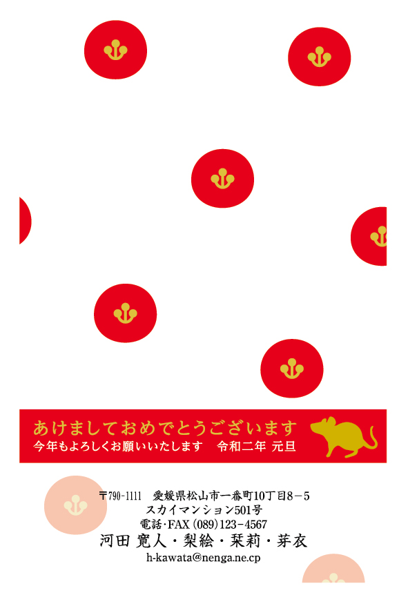 特選年賀状[寿][Cardbox限定]