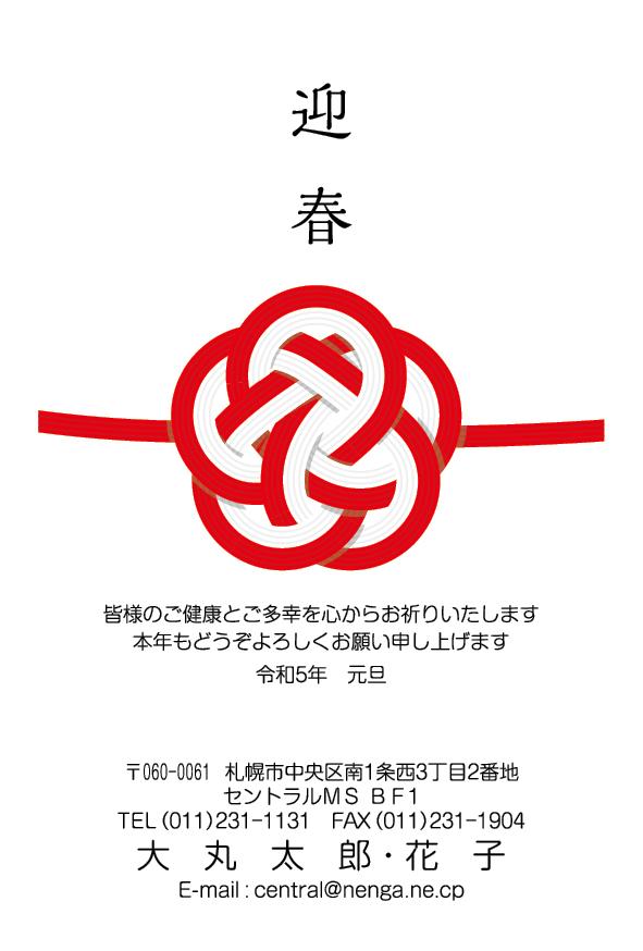 シー・ズー 年賀状