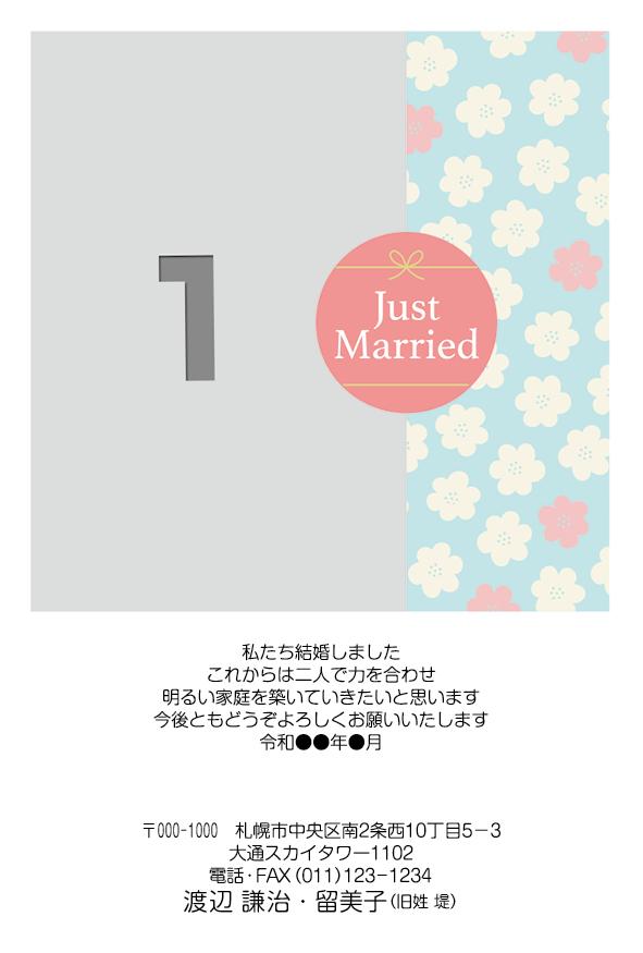 結婚報告はがき 吉祥和柄GOLDデザイン