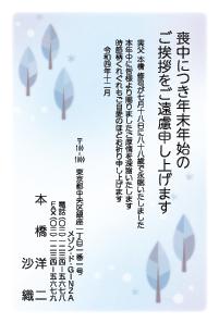 喪中カラー[すみれ菊]
