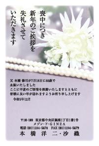 喪中特選[椿]