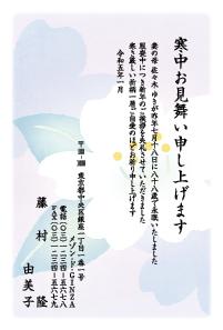 寒中見舞い特選[椿]